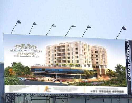 advertising of commercial complexes